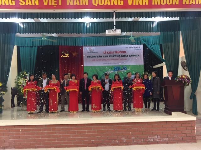 Lễ khai trương Trung tâm sản xuất mạ khay Kubota tại HTX Quảng Phú Cầu